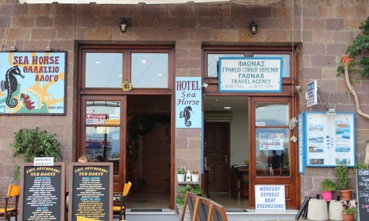 hotel-molivos-seahorse174(1)