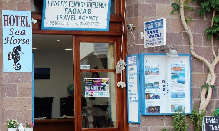 hotel-molivos-seahorse1751(1)